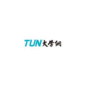TUN大學網